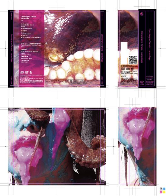 CD29.1.jpg