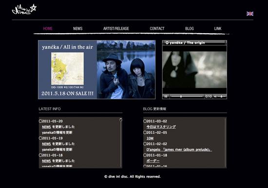 DID_WEB.jpg