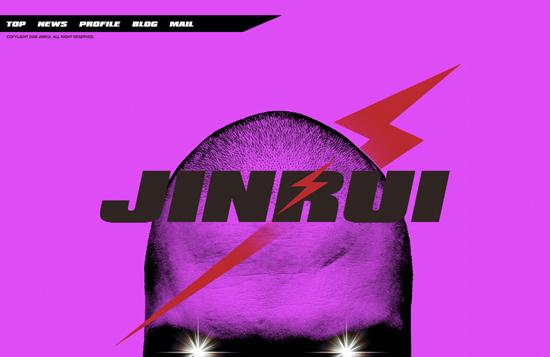 JINRUI_WEB01.jpg
